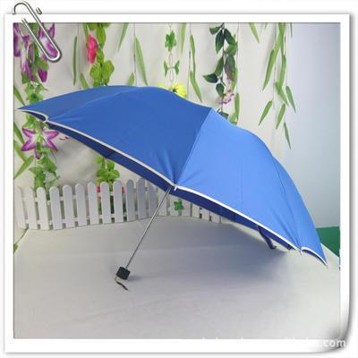 销售订制太阳伞 三折10片洋伞 3折雨伞 广告伞 防紫外线 印字 6色