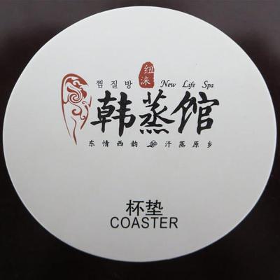 批发定做广告杯垫 纸杯垫 餐垫 吸水纸杯垫