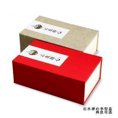 500g一斤装 高档环保通用布艺礼盒,散茶、红茶等通用茶叶包装盒