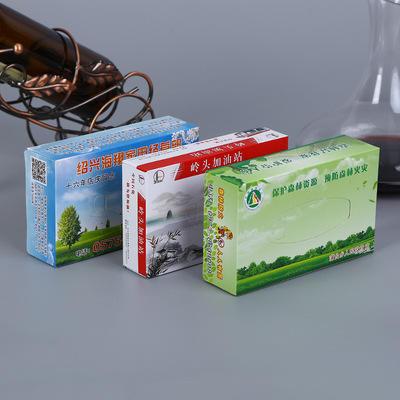 厂家大量供应 盒装抽式纸巾 纸巾盒 广告盒  批发