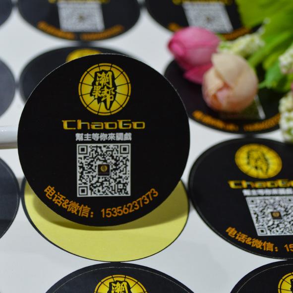 厂家制作各色pvc不干胶标签 定制滴塑环保不干胶标签 防伪不干胶