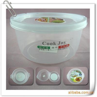批发保温饭盒 广告礼品饭盒 塑料饭盒 圆形餐盒 饭盒定制 印字
