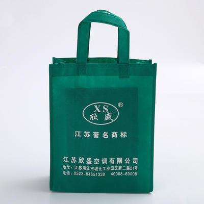无纺布袋厂家直销 格子纹无纺布手提袋 购物袋服装袋广告袋内衬袋可定制LOGO