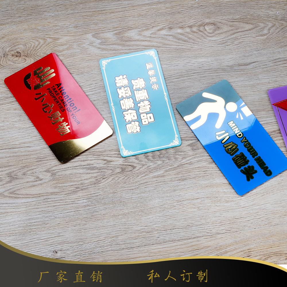 厂家热销创意亚克力门牌 亚克力WIFI提示 亚克力门牌丝印加工标牌