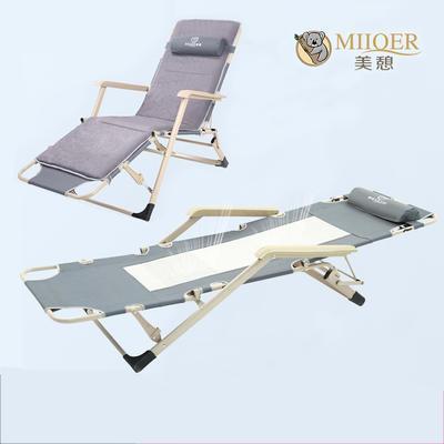 网格透气折叠床办公室椅躺单人午休午睡椅户外靠椅行军休息椅
