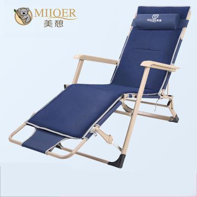 加宽折叠床单人午休办公室午睡椅小行军床简易床便携式休息椅