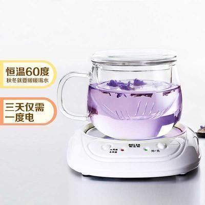 三件套耐热玻璃杯创意杯子水杯 玲珑杯恒温宝套装 保温60℃