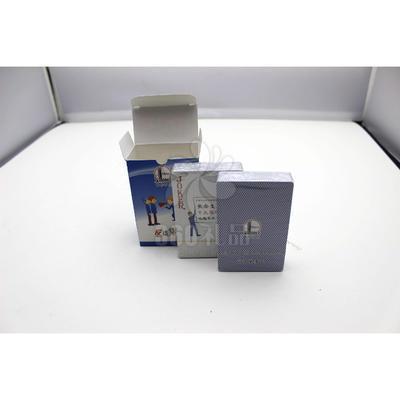 280克宾王兰芯纸扑克牌厂 广告扑克牌定做 扑克牌印刷 质优价廉