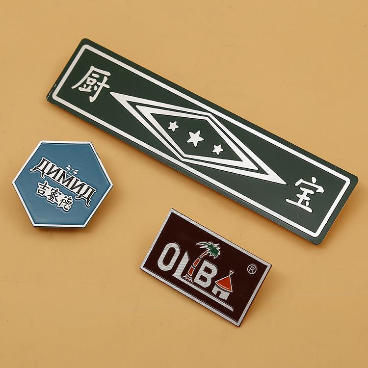 实力厂家直销创意铝高光标牌烤漆电镀拉丝铭牌质量保证