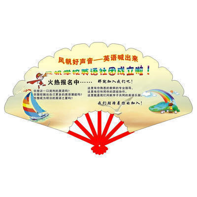 广告扇厂家直销批发 老款七连扇塑料PP材质 促销礼品 可印制logo