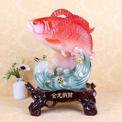 新款仿玉树脂工艺品招财金龙鱼 创意摆件家居风水商务礼品厂家