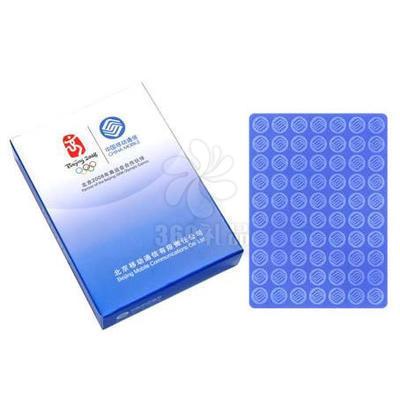 300克龙游纸 扑克牌厂 广告扑克牌定做 扑克牌印刷 质优价廉