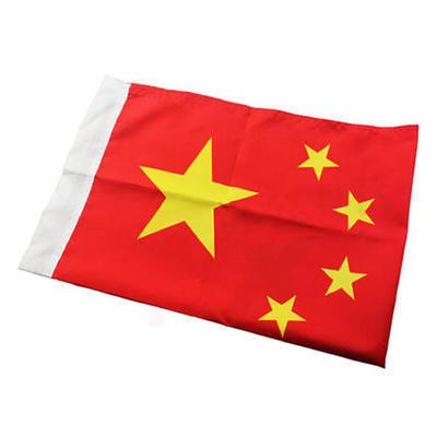 五星红旗党旗团旗 优质款 厂家直销批发价格低廉 定做旗帜 可印字