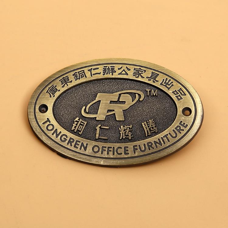 家具标牌大量订做优质耐用椭圆形电镀烤漆铜牌金属标牌
