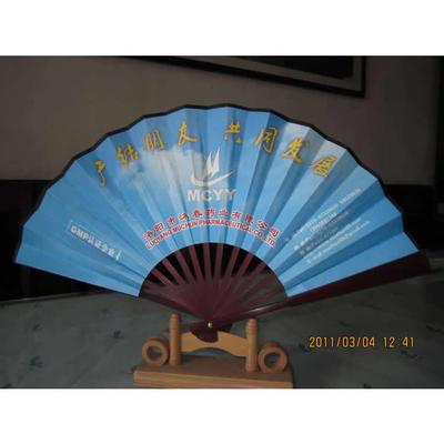 折扇绢扇七寸扇广告扇定制 纸扇工艺扇2000起批发