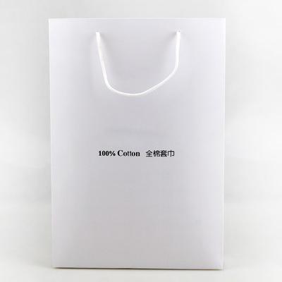 供应全棉套巾礼盒(手拎袋)  白色烫银LOGO39 27 7cm