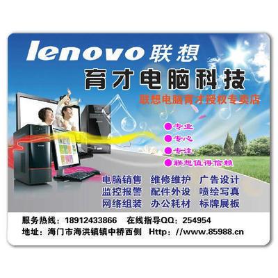 240*200*1.5mm橡胶+布彩色广告鼠标垫可印制Logo 以上为1万个报价