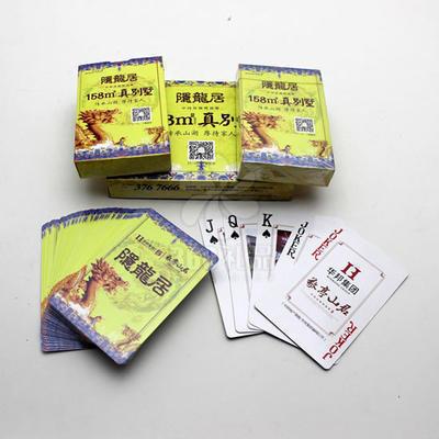280克钓鱼专用纸纸扑克牌厂 广告扑克牌定做 扑克牌印刷 质优价廉