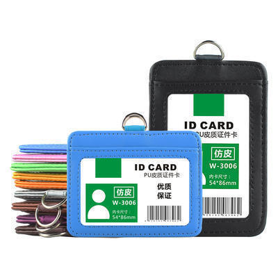 W-3006PU皮质证件卡 员工身份胸牌证件卡套门禁卡包ic胸卡