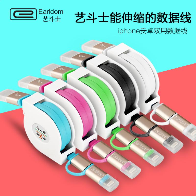艺斗士 iPhone6 5s数据线二合一伸缩安卓苹果手机通用USB充电线器