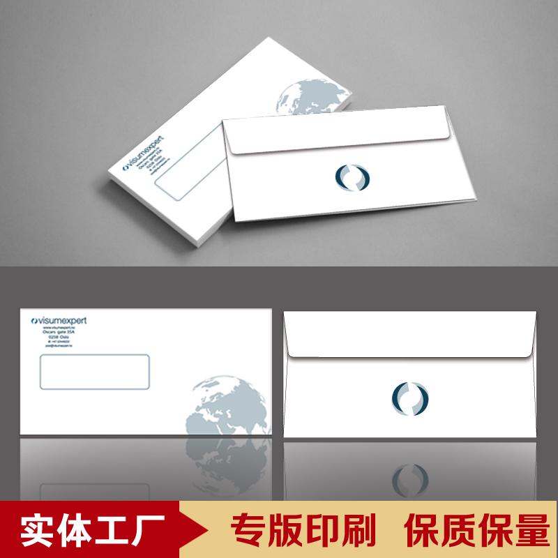 信封印刷定做 定制 订做西式 信纸 5号 设计 公司印logo 6号 7号
