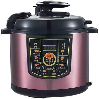 P028紫色高压力锅 厂家直销批发定制 促销礼品 大容量电压力锅