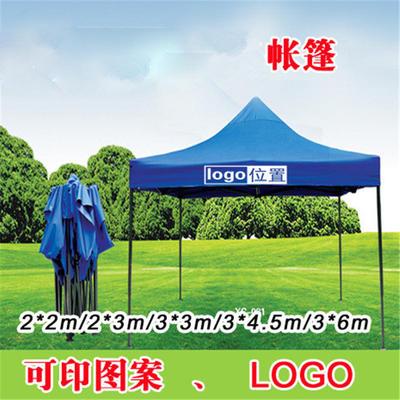 户外活动广告帐篷展览促销摆摊四角折叠帐篷遮阳雨棚广告LOGO定制