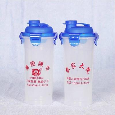 厂家直销圆形高盖500ml塑料杯 定制带盖防漏水杯批发 可印刷LOGO