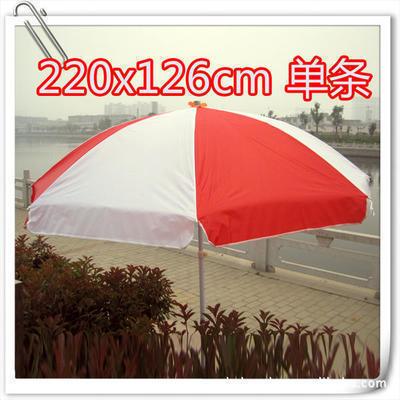批发直径2.2米单层彩色大号广告太阳伞 遮阳户外摊沙滩伞定制印字