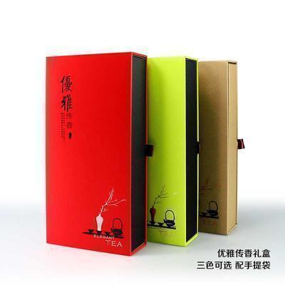 新款高档茶叶包装盒 通用茶叶盒 通用茶叶铁罐礼盒 茶包装可定制