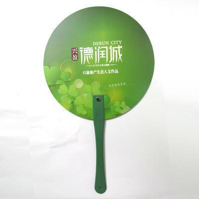 塑料广告扇厂家直销 长铆钉扇定制 促销扇定做 礼品扇可印制logo