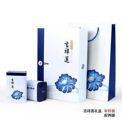 250g茶叶礼盒 青莲花茶叶礼盒 铁盒茶叶包装 加印贴标 通用茶叶盒