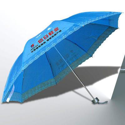 花边伞/厂家直销/定制广告伞/礼品/促销三折伞/儿童伞/透明伞