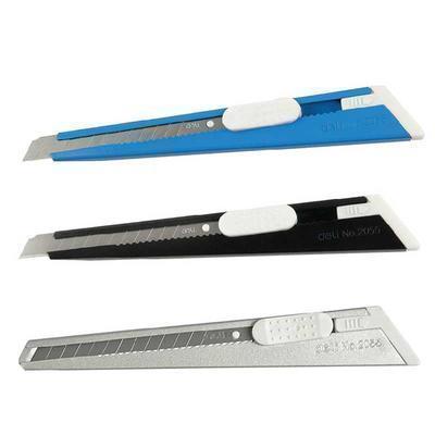 办公用品 deli2055正品金属美工刀裁纸刀壁纸刀定制LOGO