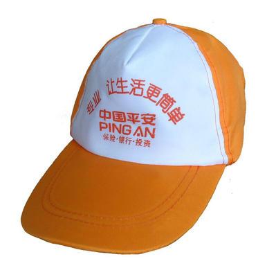 中国平安保险礼品logo遮阳帽子太阳帽子广告帽旅游帽子棒球帽子