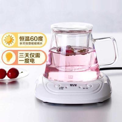 三件套耐热玻璃杯创意茶杯水杯子 几何杯恒温宝套装 保温60℃