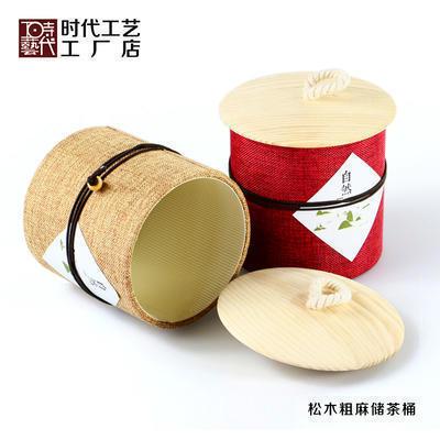 环保茶叶圆纸罐密封木盖存茶罐大小码通用散茶叶包装厂家直销定制