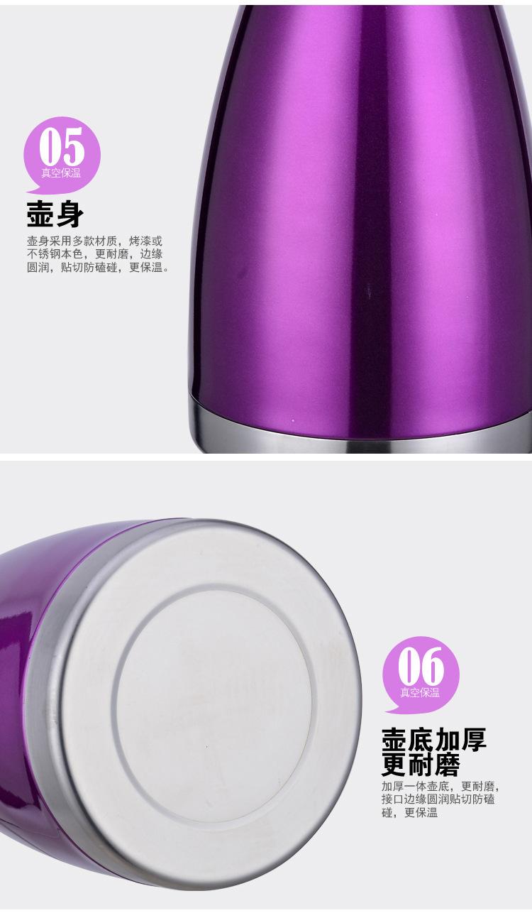 紫色壶1_18