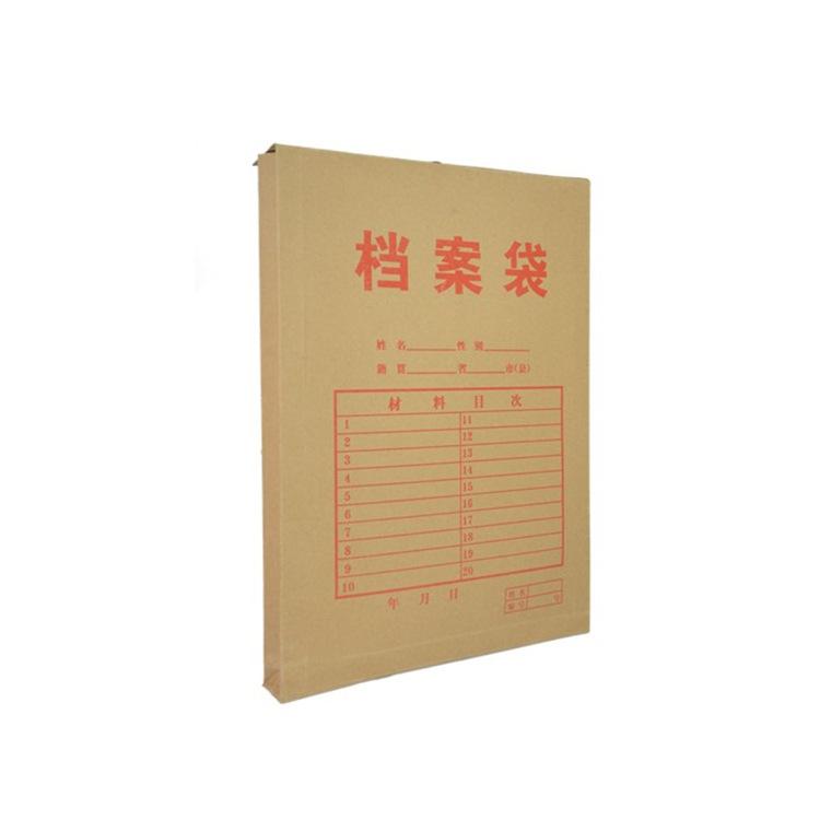 专业厂家定做 黄牛皮白牛皮彩色印刷档案袋 文件袋资料袋加工