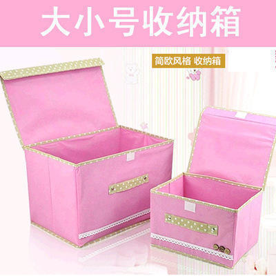 厂家批发 韩版有盖内衣收纳盒 扣扣收纳箱整理箱 两件套批发多色