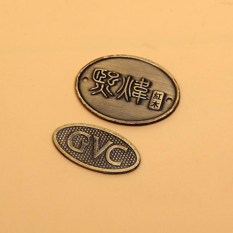 供应厂家生产优质精美电镀标牌烤漆标牌古铜色家具标牌