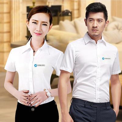 建设银行衬衫定制银行工作服免烫短袖衬衣男女话务员衬衣