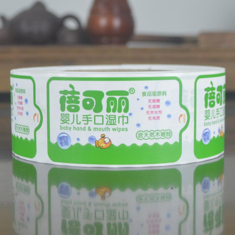 厂家定做湿巾卷筒不干胶 封口贴不干胶标签 专版印刷卷筒不干胶贴