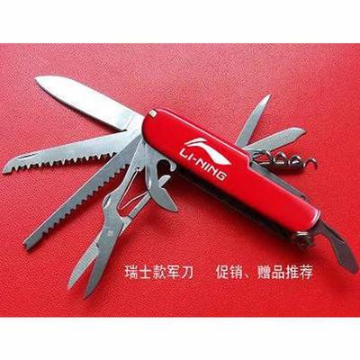 厂家直销多功能刀具 瑞士款式红色胶片 11开多功能瑞士军刀礼盒装