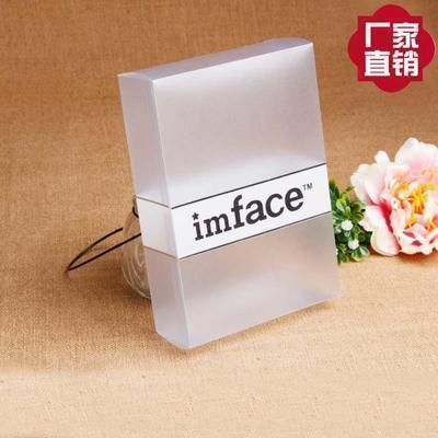 专业定做PVC透明塑料包装盒 PP磨砂包装盒 PVC盒子食品级PET折盒