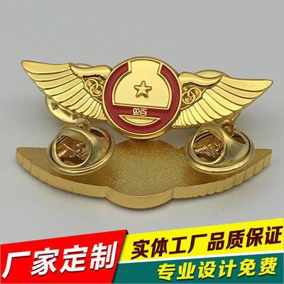 定制            企业金属徽章订做运动会徽章奖牌制作公司logo胸章工作牌定制包邮
