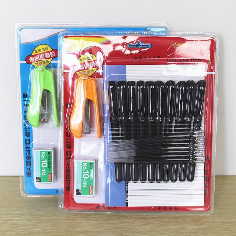 ZG3234 订书机中性笔文具组合套装 学生文具 考试办公必备 批发