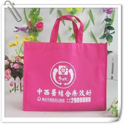 厂家直销手提广告无纺布袋 礼品购物袋方便环保袋礼品袋印字 红色
