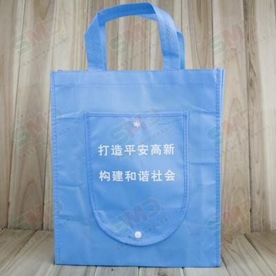 广告无纺布袋折叠袋 钱包环保无纺布手提袋 购物无纺布包装袋定做
