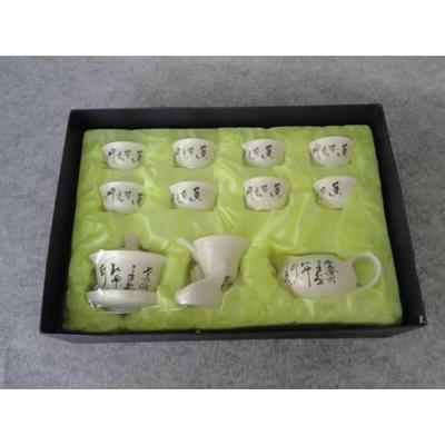 陶瓷茶具12头功夫茶具(普通花面) 会议商务活动礼品